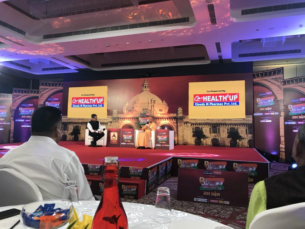 Sumit Avasthi with Hon'ble CM, UttarPradesh @ABP event