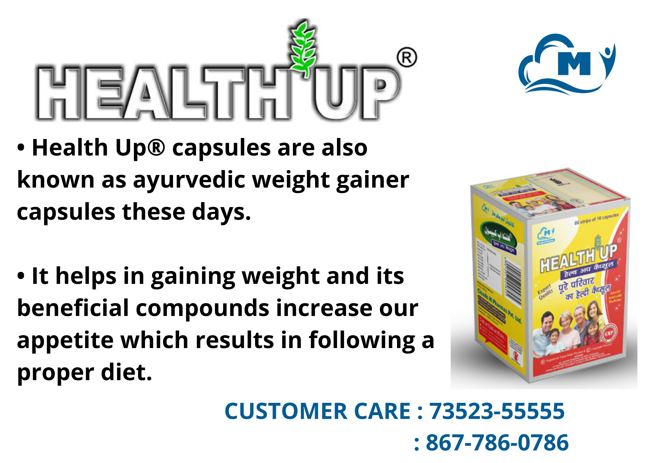 Read more about the article Health Up® Capsules