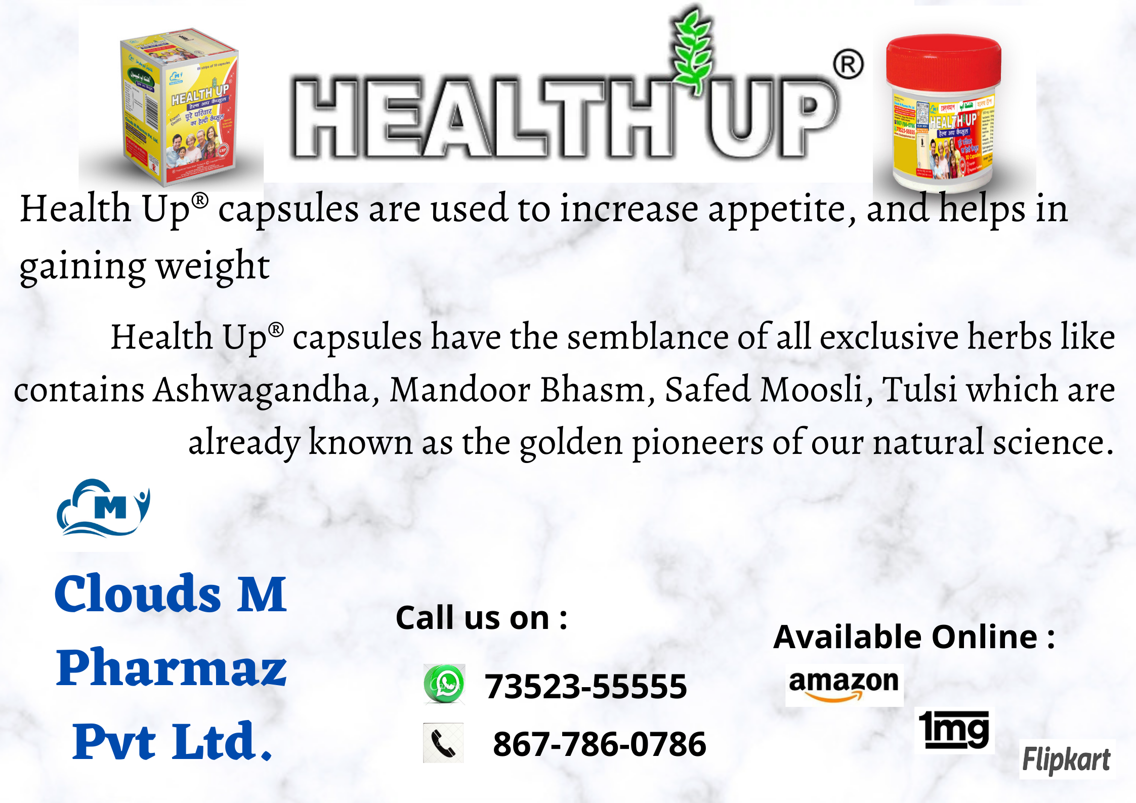 HOW TO GET MORE RESULTS OUT OF YOUR AYURVEDIC WEIGHT GAINER: HEALTH UP®