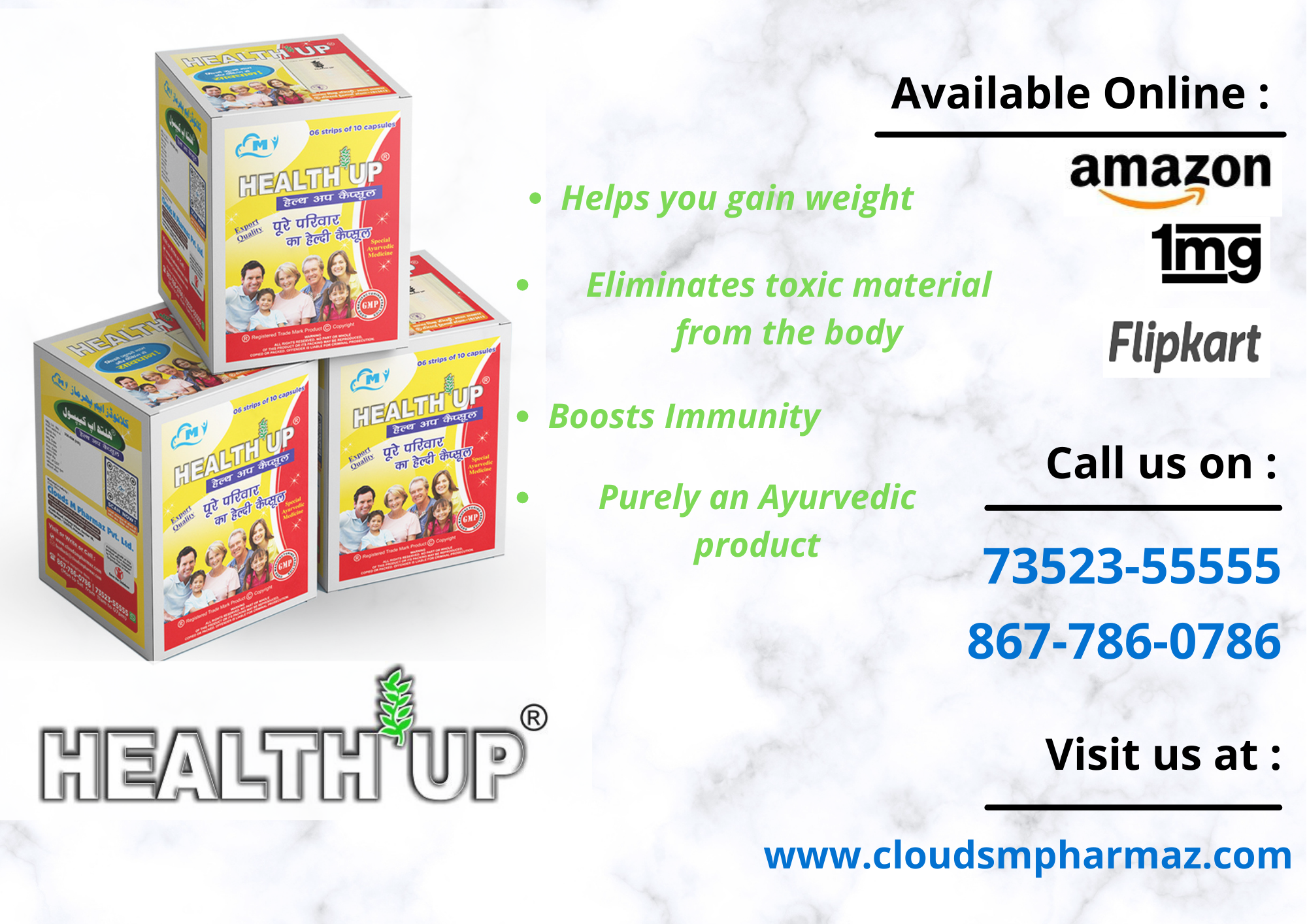 Read more about the article Benefits Of Health Up® Capsules