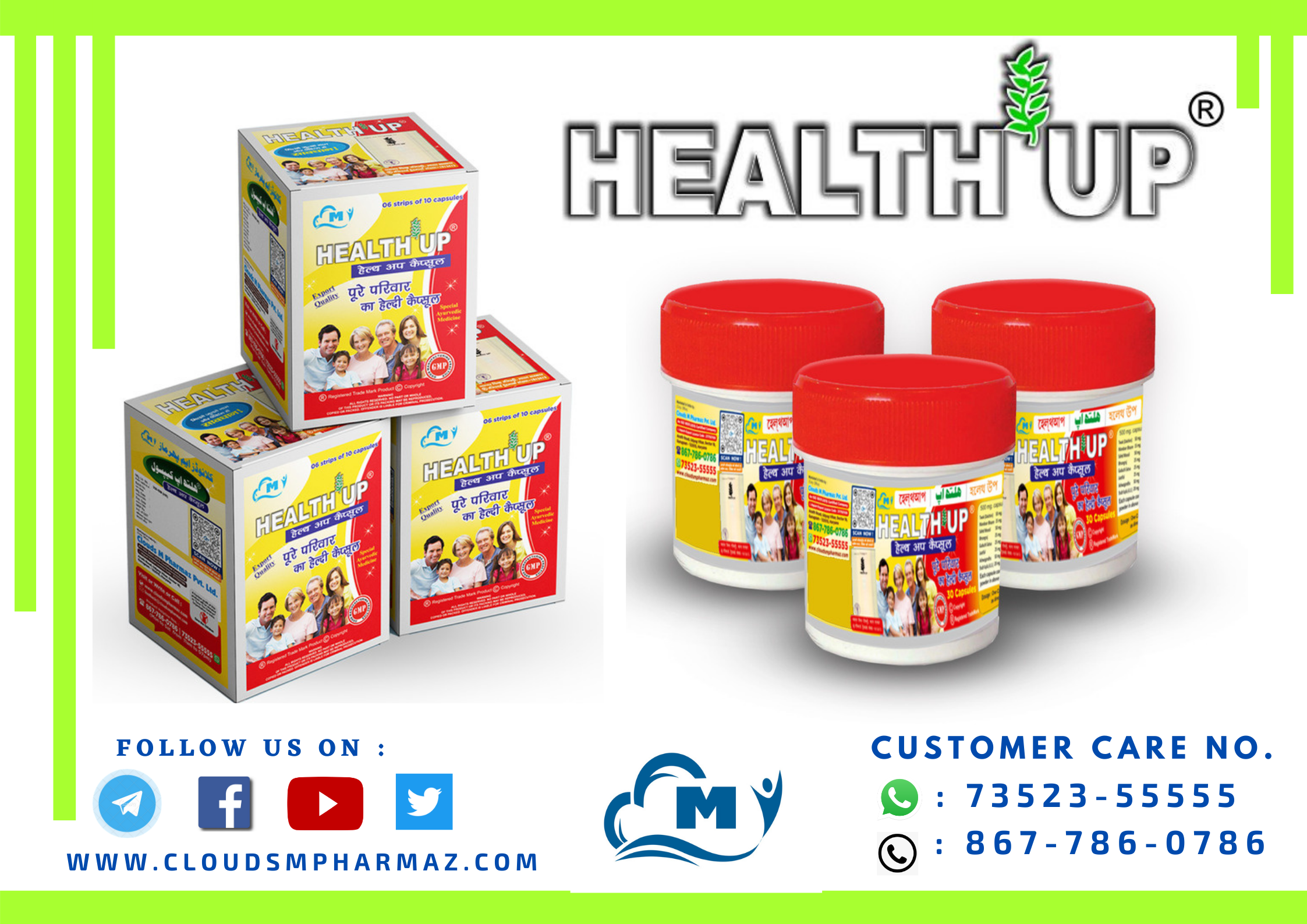 Read more about the article What Does The Health Up® Capsule Do?