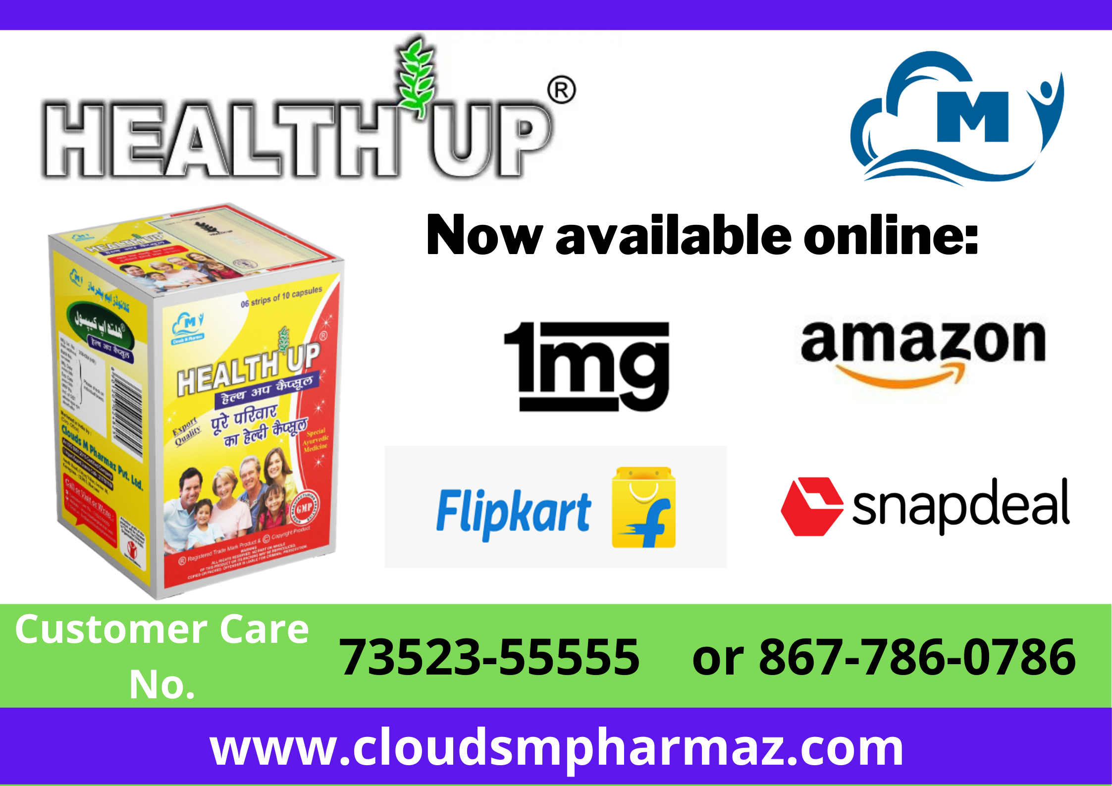Read more about the article Why Health Up® Capsules?