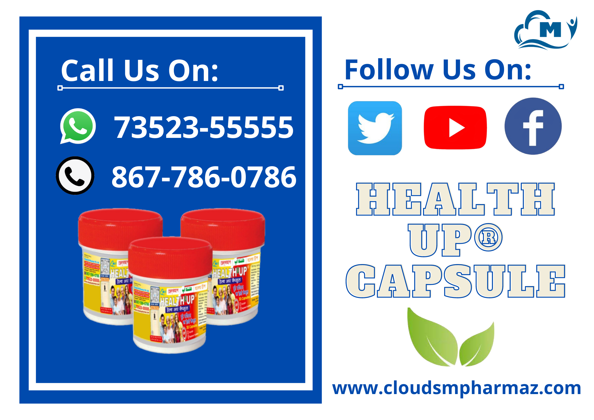 Read more about the article How Health Up® Capsule Can Increase Your Weight?
